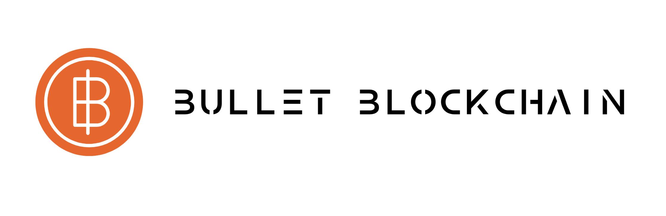 Bullet Blockchain